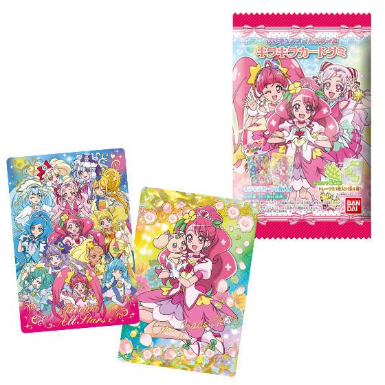 【食玩】プリキュア『プリキュアオールスターズ キラキラカードグミ』20個入りBOX-001
