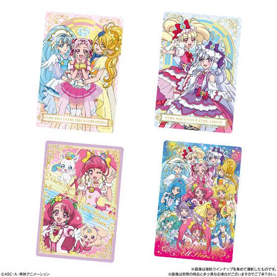 【食玩】プリキュア『プリキュアオールスターズ キラキラカードグミ』20個入りBOX-004