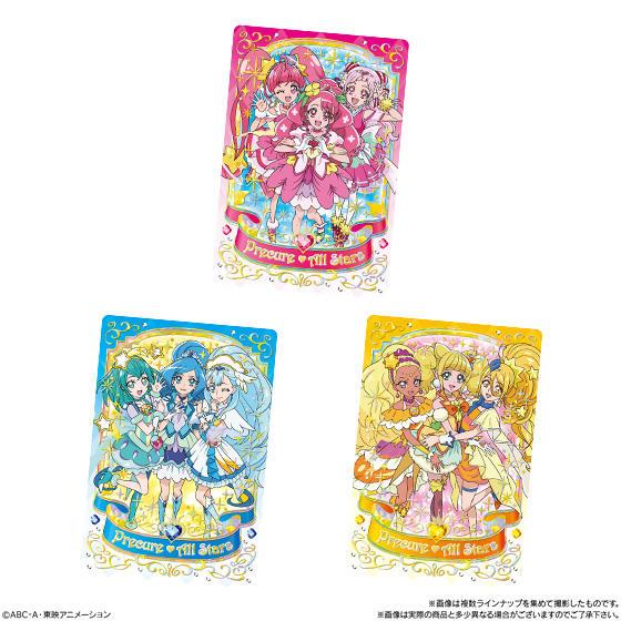 【食玩】プリキュア『プリキュアオールスターズ キラキラカードグミ』20個入りBOX-005