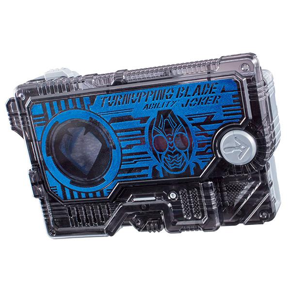 仮面ライダーゼロワン『DXターンアッピングブレイドプログライズキー』DXプログライズキー 変身なりきり
