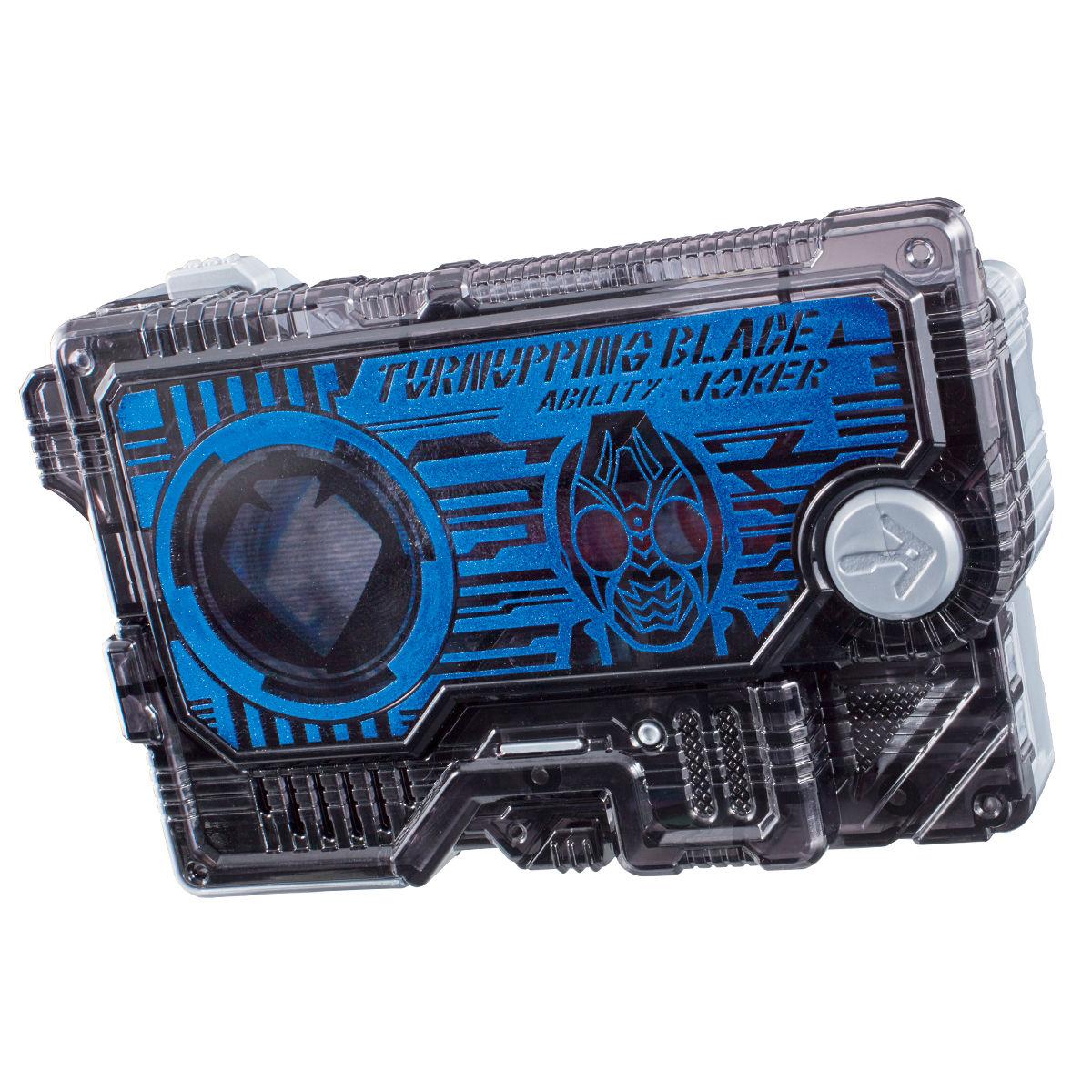 仮面ライダーゼロワン『DXターンアッピングブレイドプログライズキー』DXプログライズキー 変身なりきり-001