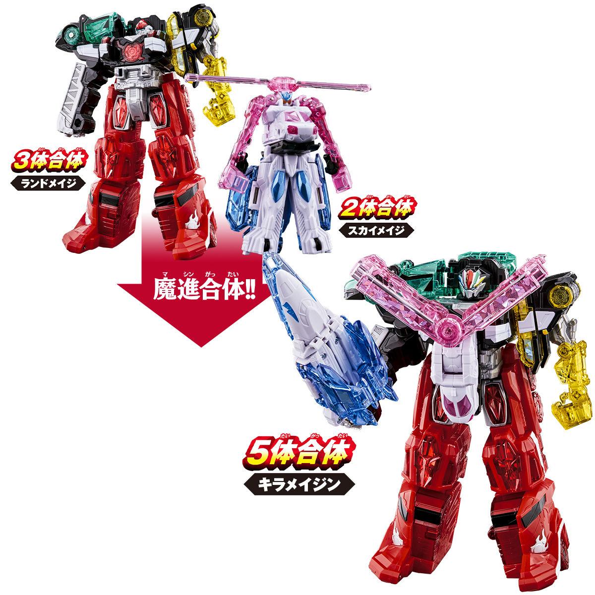 キラメイジャー ロボシリーズ01『魔進合体 DXキラメイジンセット』可変可動フィギュア-009