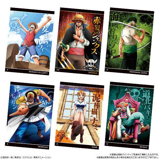 【食玩】ONE PIECE『ワンピースウエハース 新世界の覇者』20個入りBOX-006