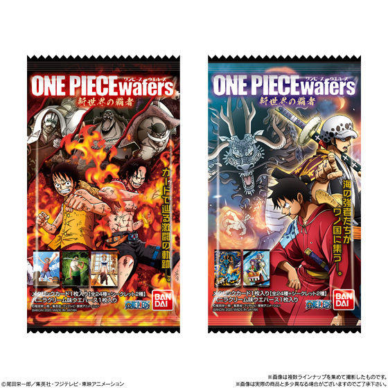 【食玩】ONE PIECE『ワンピースウエハース 新世界の覇者』20個入りBOX-007