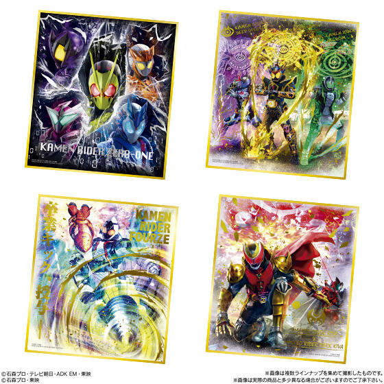 【食玩】『仮面ライダー色紙ART 極彩』10個入りBOX-003