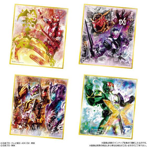 【食玩】『仮面ライダー色紙ART 極彩』10個入りBOX-004