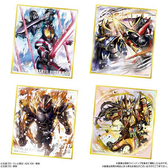 【食玩】『仮面ライダー色紙ART 極彩』10個入りBOX-005