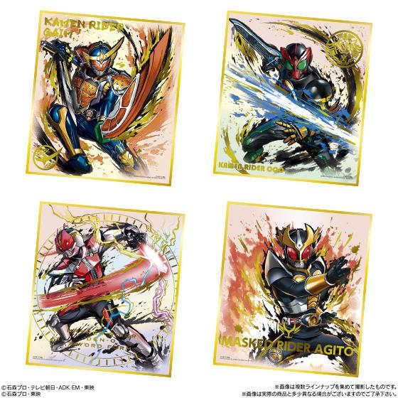 【食玩】『仮面ライダー色紙ART 極彩』10個入りBOX-006