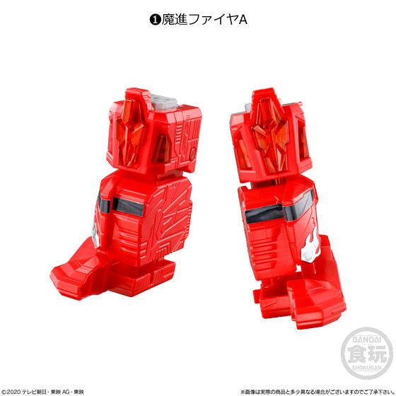 【食玩】ミニプラ『魔進合体シリーズ01 キラメイジンセット』キラメイジャー プラモデル-002