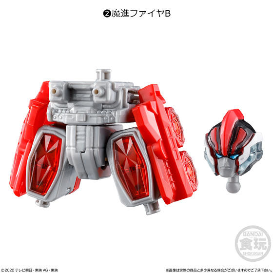 【食玩】ミニプラ『魔進合体シリーズ01 キラメイジンセット』キラメイジャー プラモデル-003