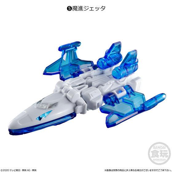 【食玩】ミニプラ『魔進合体シリーズ01 キラメイジンセット』キラメイジャー プラモデル-006