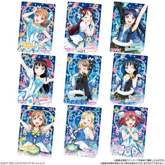 【食玩】『ラブライブ!サンシャイン!!ウエハース vol.7』20個入りBOX-003