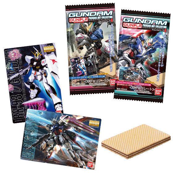【食玩】『GUNDAMガンプラ パッケージアート コレクション チョコウエハース4』20個入りBOX