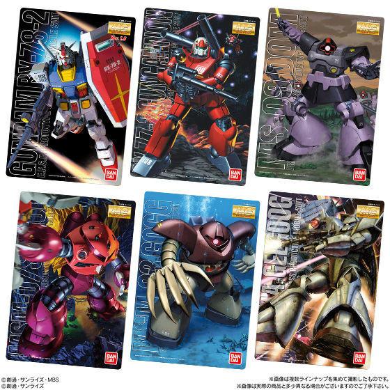 【食玩】『GUNDAMガンプラ パッケージアート コレクション チョコウエハース4』20個入りBOX-003