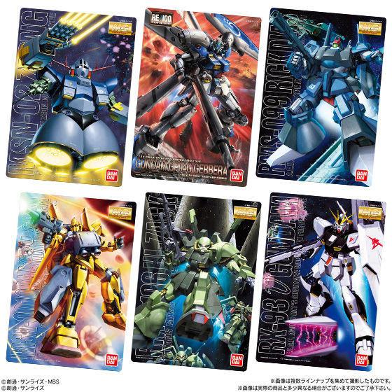 【食玩】『GUNDAMガンプラ パッケージアート コレクション チョコウエハース4』20個入りBOX-004