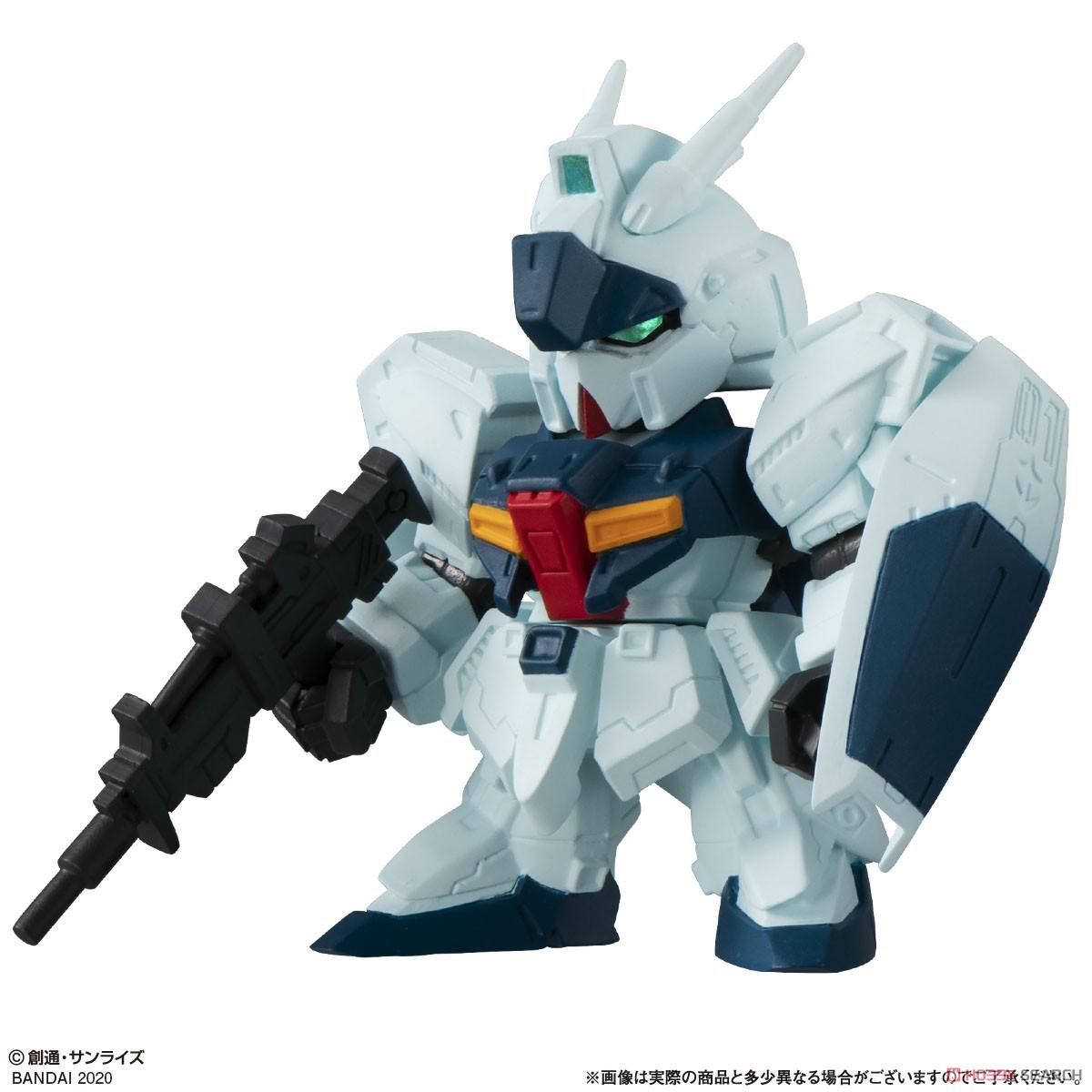 機動戦士ガンダム『ガシャポン戦士フォルテ11』12個入りBOX-002