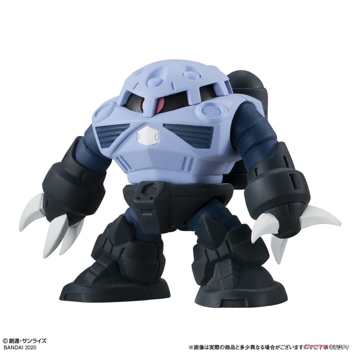 機動戦士ガンダム『ガシャポン戦士フォルテ11』12個入りBOX-005