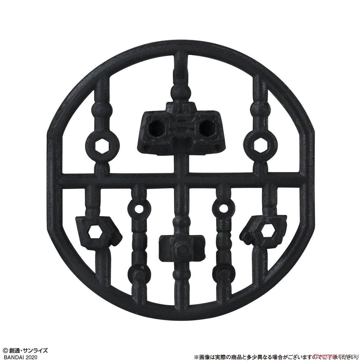 機動戦士ガンダム『ガシャポン戦士フォルテ11』12個入りBOX-008