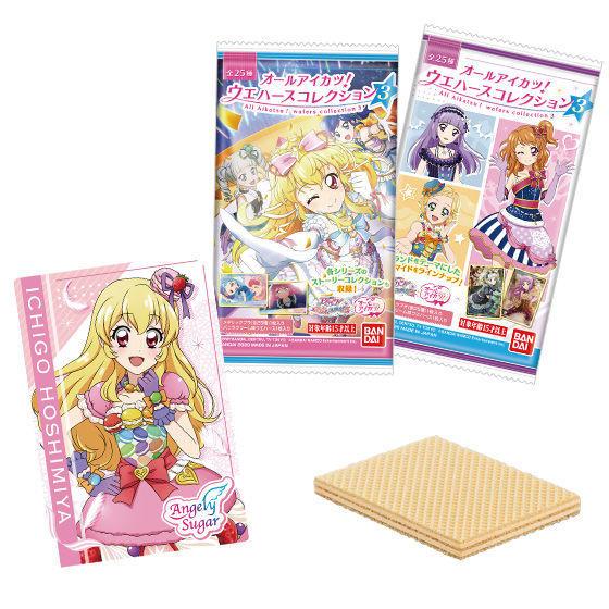 【食玩】アイカツ!『オールアイカツ!ウエハースコレクション3』20個入りBOX-001