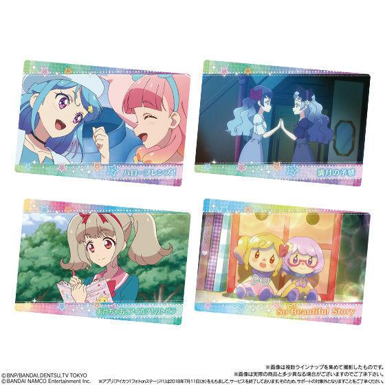 【食玩】アイカツ!『オールアイカツ!ウエハースコレクション3』20個入りBOX-006