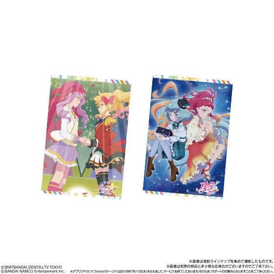 【食玩】アイカツ!『オールアイカツ!ウエハースコレクション3』20個入りBOX-007