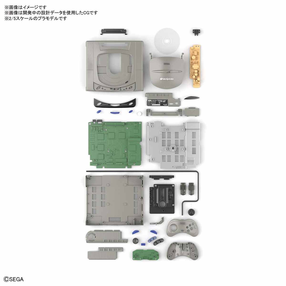BEST HIT CHRONICLE『セガサターン(HST-3200)』2/5 プラモデル-002