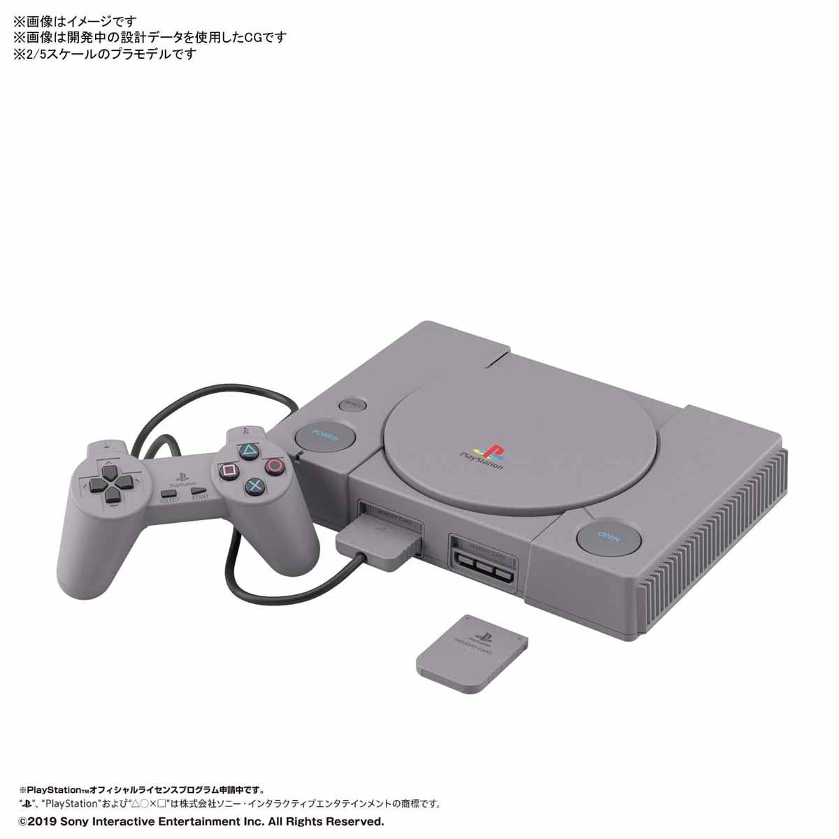 BEST HIT CHRONICLE『PlayStation(SCPH-1000)』2/5 プラモデル-001