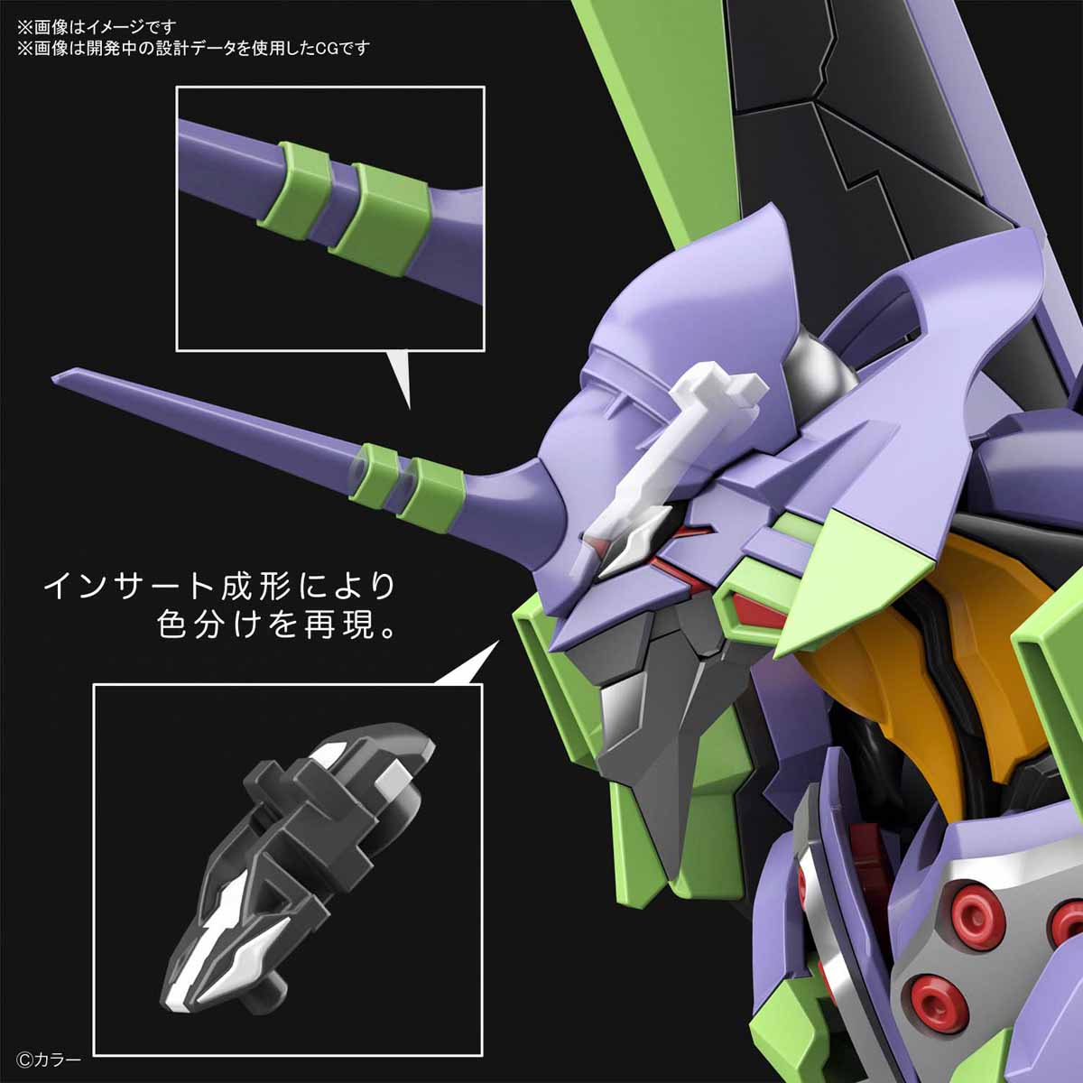 RG『汎用ヒト型決戦兵器 人造人間エヴァンゲリオン初号機』プラモデル-007