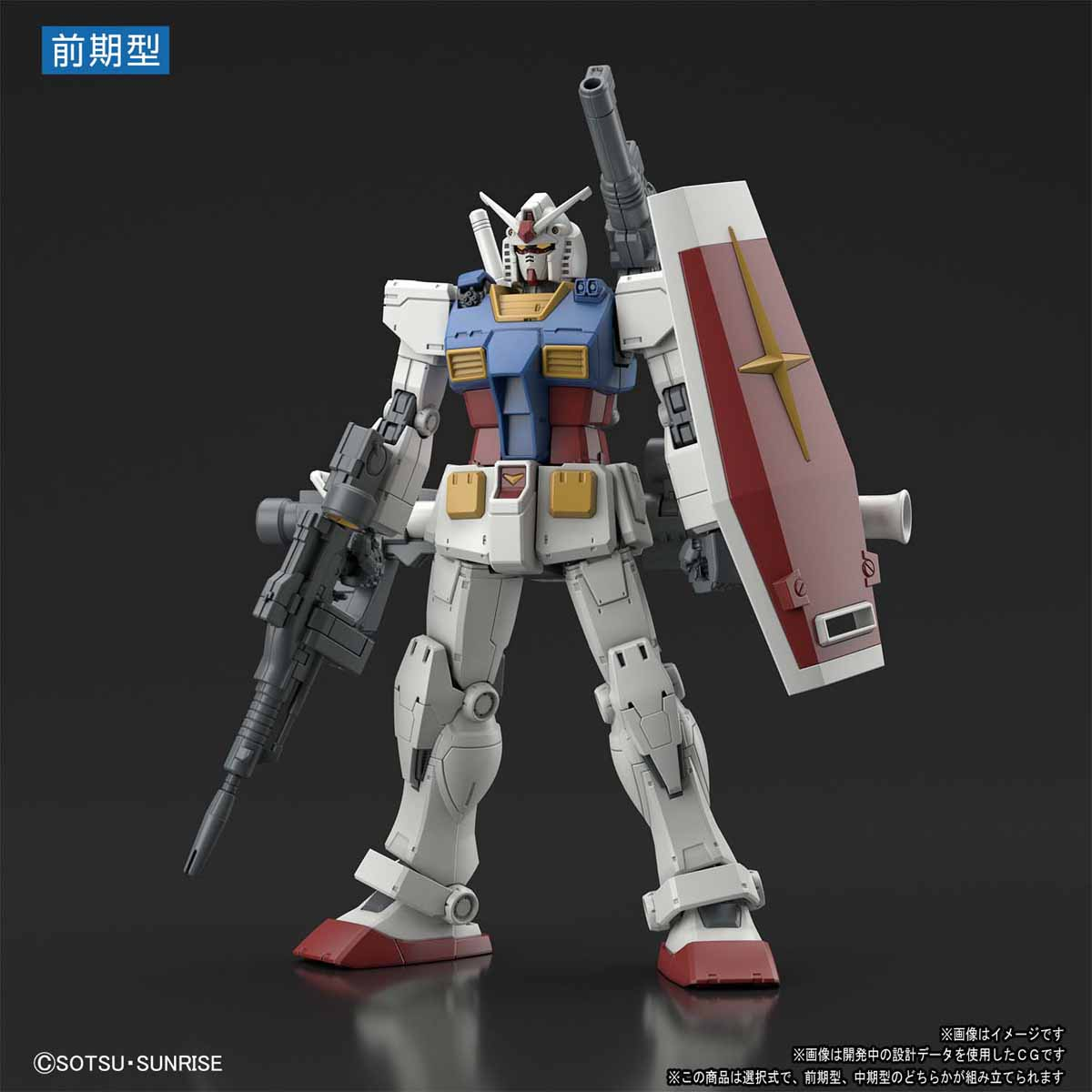 HG 1/144『RX-78-02 ガンダム(GUNDAM THE ORIGIN版)』プラモデル-002