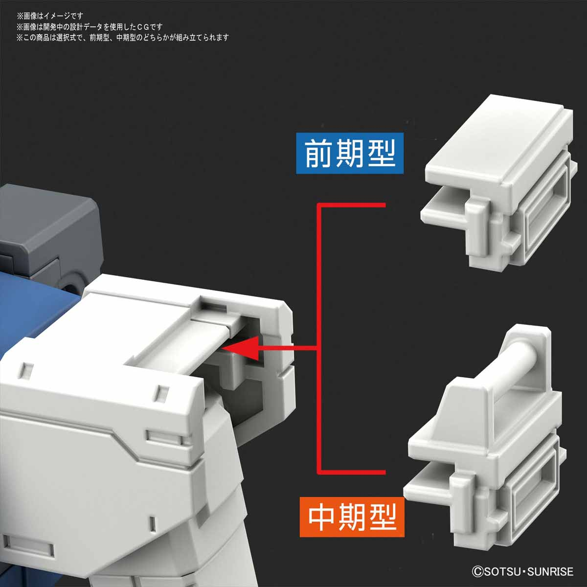 HG 1/144『RX-78-02 ガンダム(GUNDAM THE ORIGIN版)』プラモデル-004