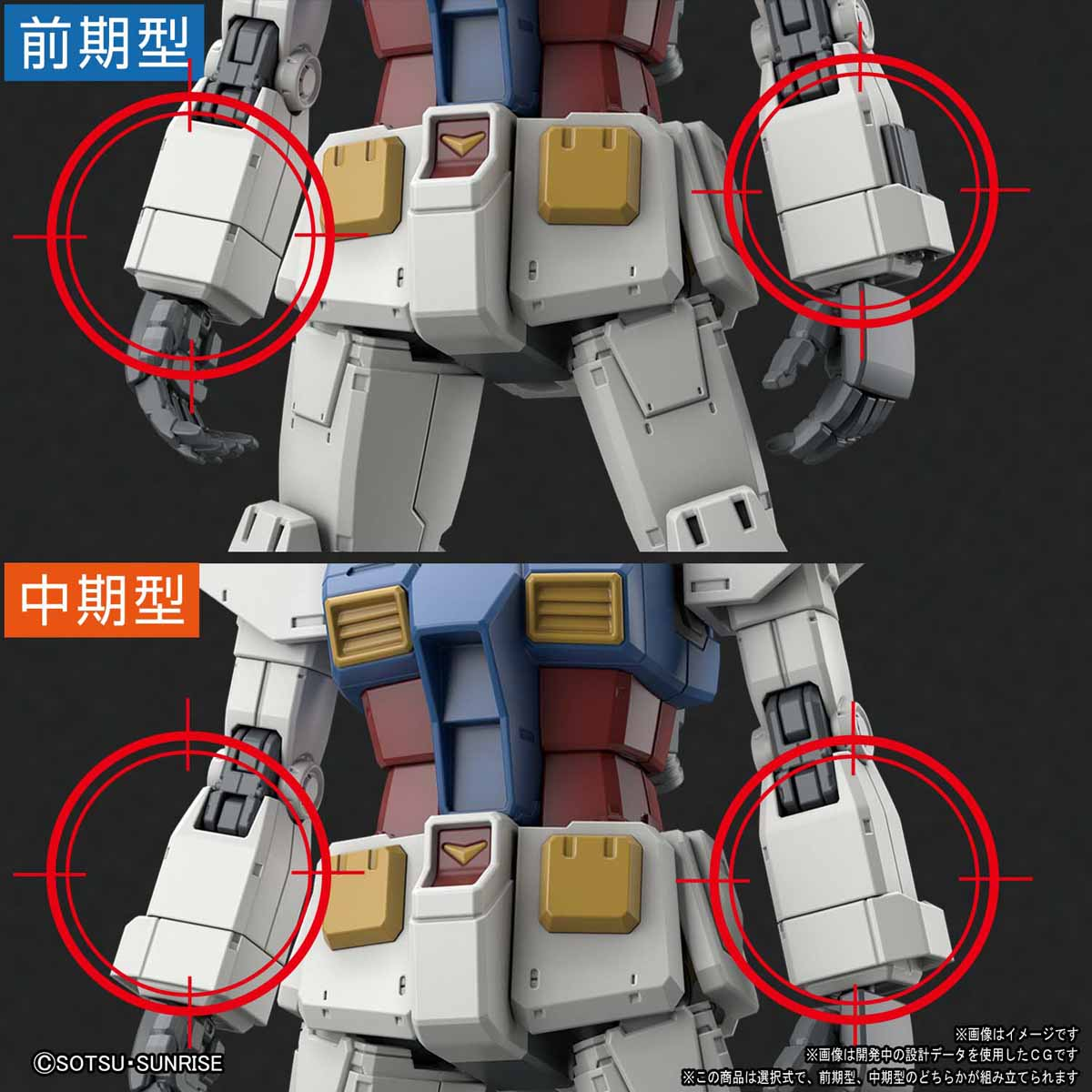 HG 1/144『RX-78-02 ガンダム(GUNDAM THE ORIGIN版)』プラモデル-006