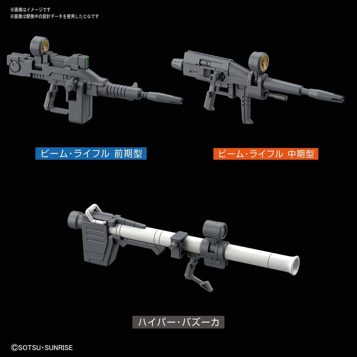 HG 1/144『RX-78-02 ガンダム(GUNDAM THE ORIGIN版)』プラモデル-007