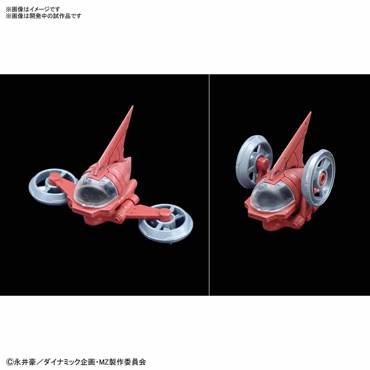 1/60『マジンガーZ(マジンガーZ INFINITY Ver.)』プラモデル-006