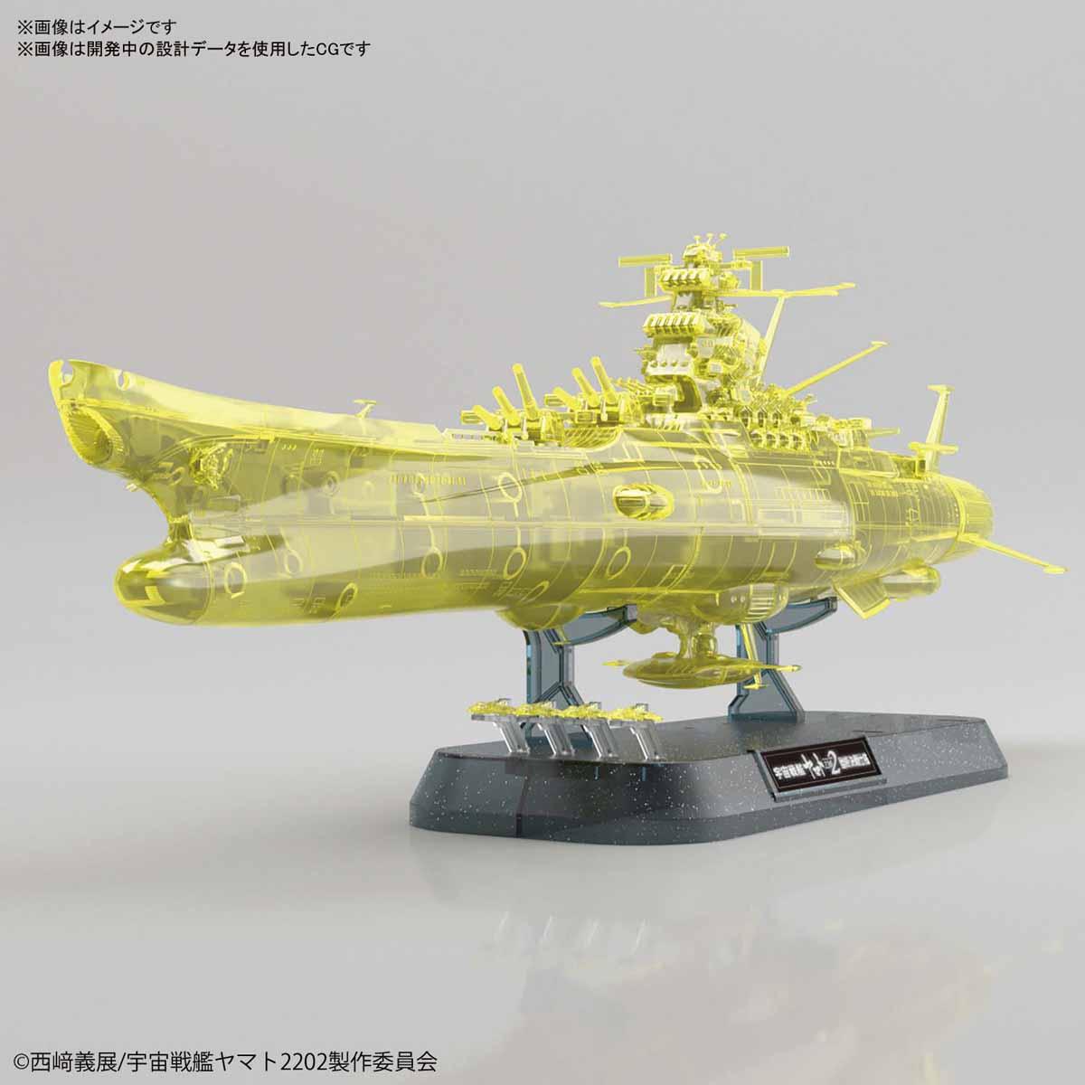 1/1000『宇宙戦艦ヤマト2202 最終決戦仕様(高次元クリア)』プラモデル-001