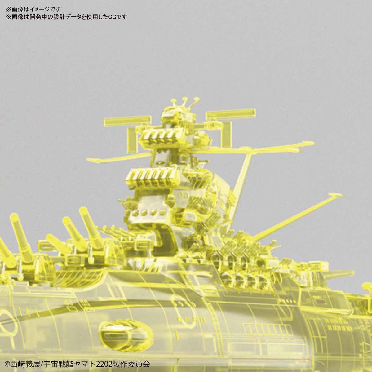 1/1000『宇宙戦艦ヤマト2202 最終決戦仕様(高次元クリア)』プラモデル-002