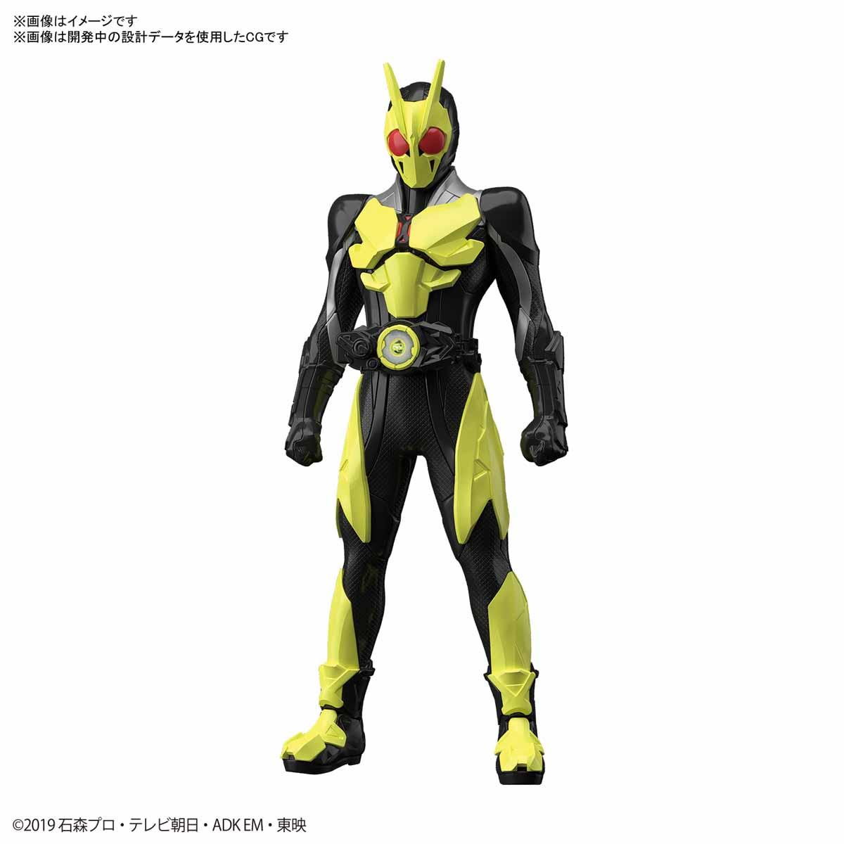 ENTRY GRADE『仮面ライダーゼロワン ライジングホッパー』プラモデル-001