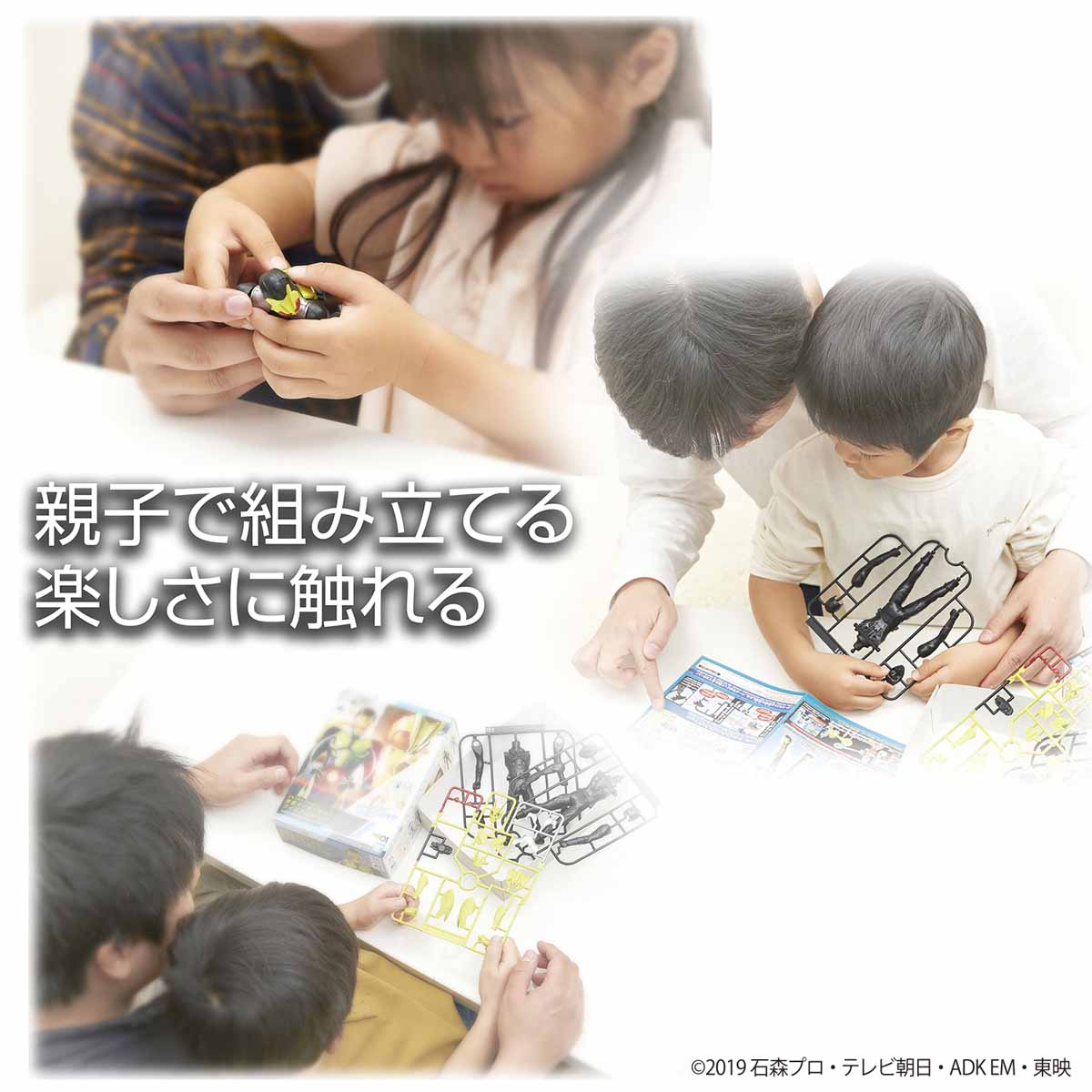 ENTRY GRADE『仮面ライダーゼロワン ライジングホッパー』プラモデル-003