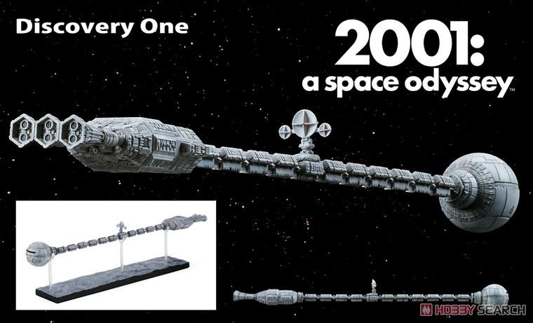 2001年宇宙の旅『ディスカバリー号』完成品フィギュア-005