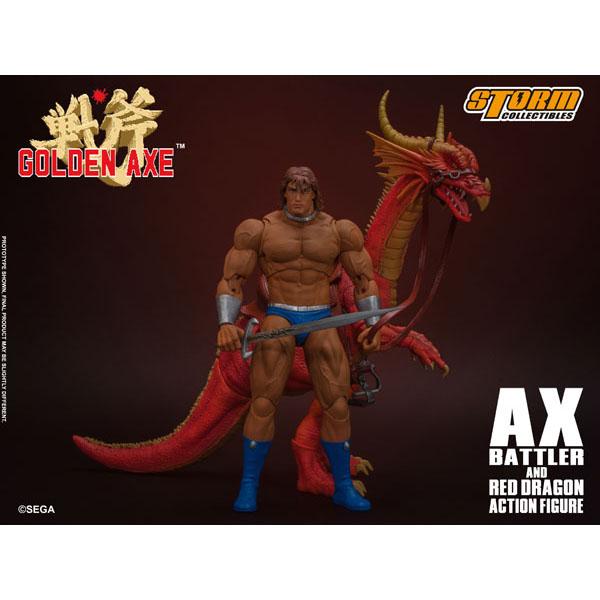 ゴールデンアックス『アックス=バトラー & レッドドラゴン』 アクションフィギュア