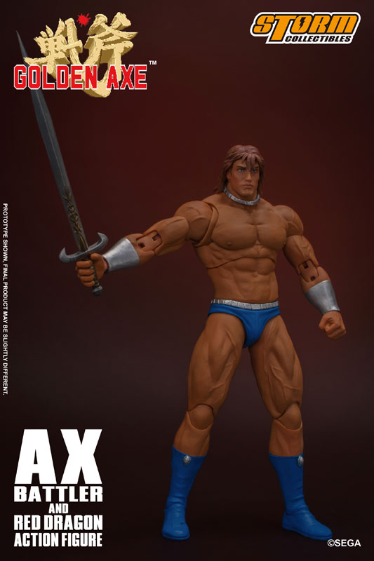 ゴールデンアックス『アックス=バトラー & レッドドラゴン』 アクションフィギュア-024