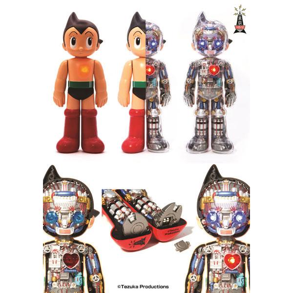 手塚治虫フィギュアシリーズ『鉄腕アトム DXクリアver.』完成品フィギュア