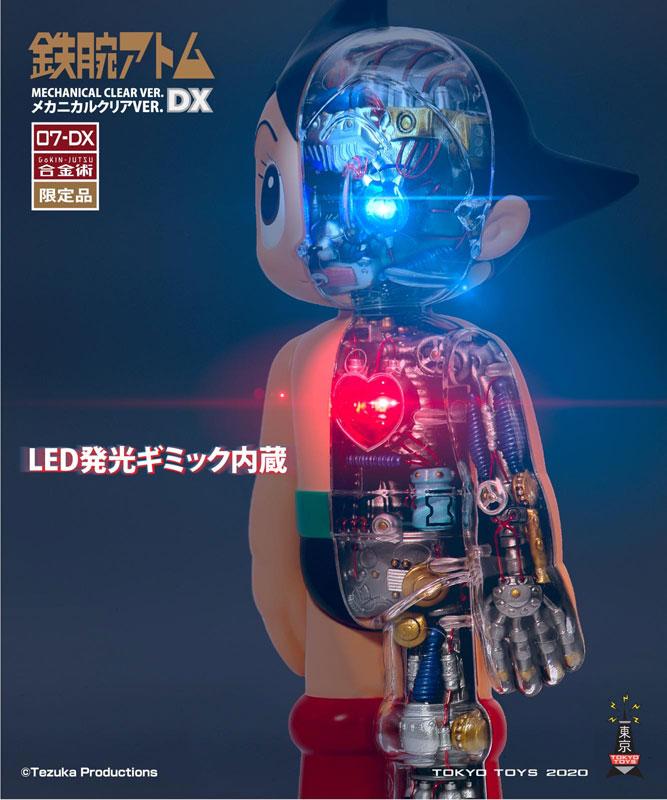 手塚治虫フィギュアシリーズ『鉄腕アトム DXクリアver.』完成品フィギュア-002