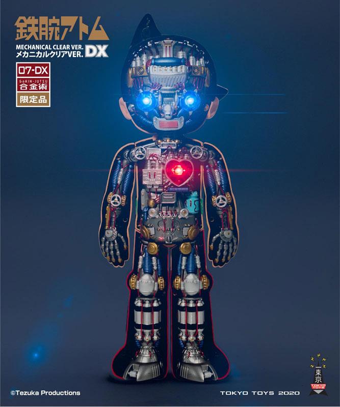 手塚治虫フィギュアシリーズ『鉄腕アトム DXクリアver.』完成品フィギュア-003