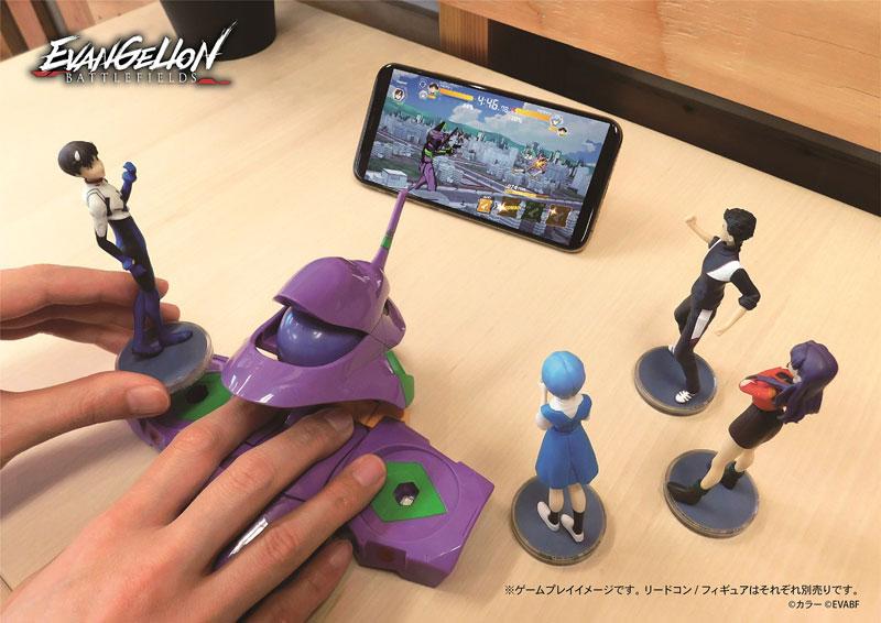 エヴァンゲリオン バトルフィールズ『リードコントローラー初号機Ver』ゲーム周辺機器-002