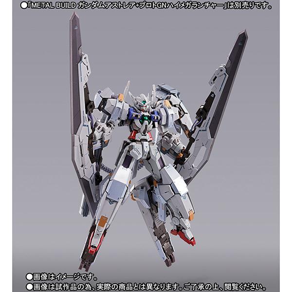 METAL BUILD『ガンダムアストレア用高機動試験装備』機動戦士ガンダム00P 可動フィギュア