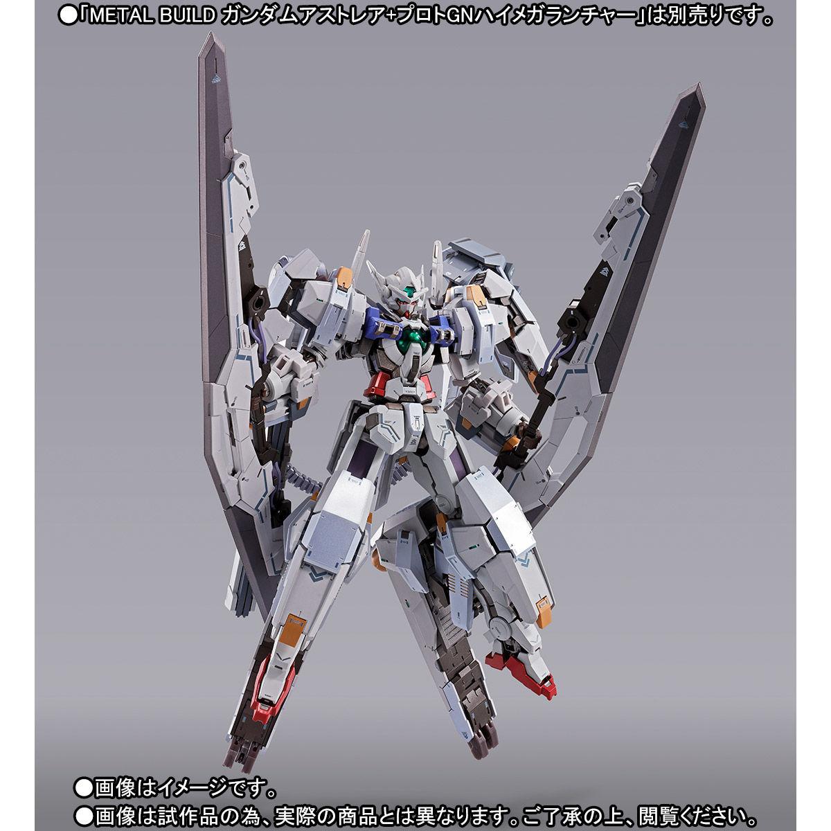 METAL BUILD『ガンダムアストレア用高機動試験装備』機動戦士ガンダム00P 可動フィギュア-002