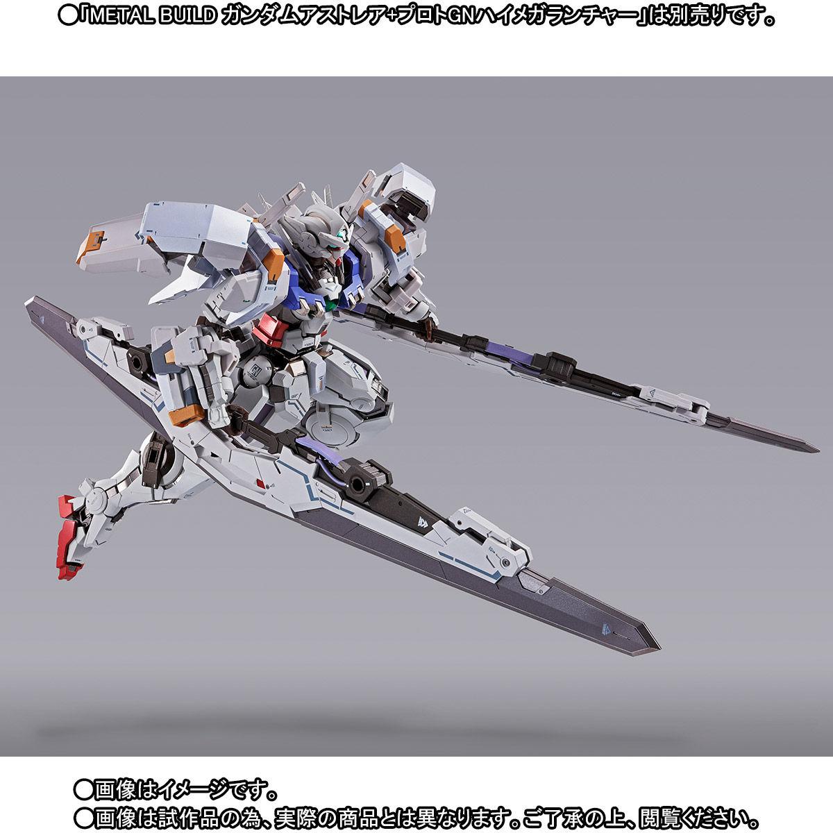 METAL BUILD『ガンダムアストレア用高機動試験装備』機動戦士ガンダム00P 可動フィギュア-005