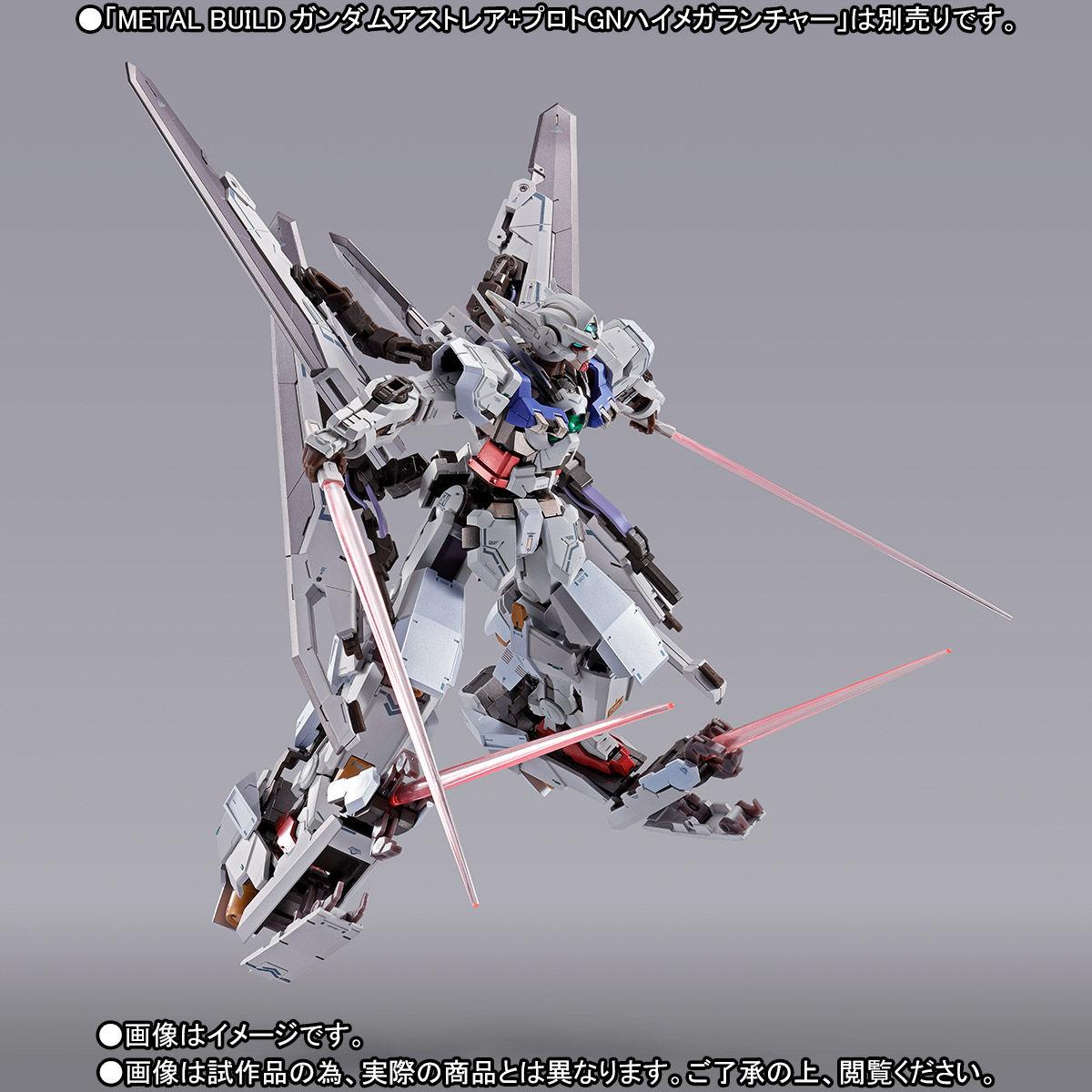 METAL BUILD『ガンダムアストレア用高機動試験装備』機動戦士ガンダム00P 可動フィギュア-006