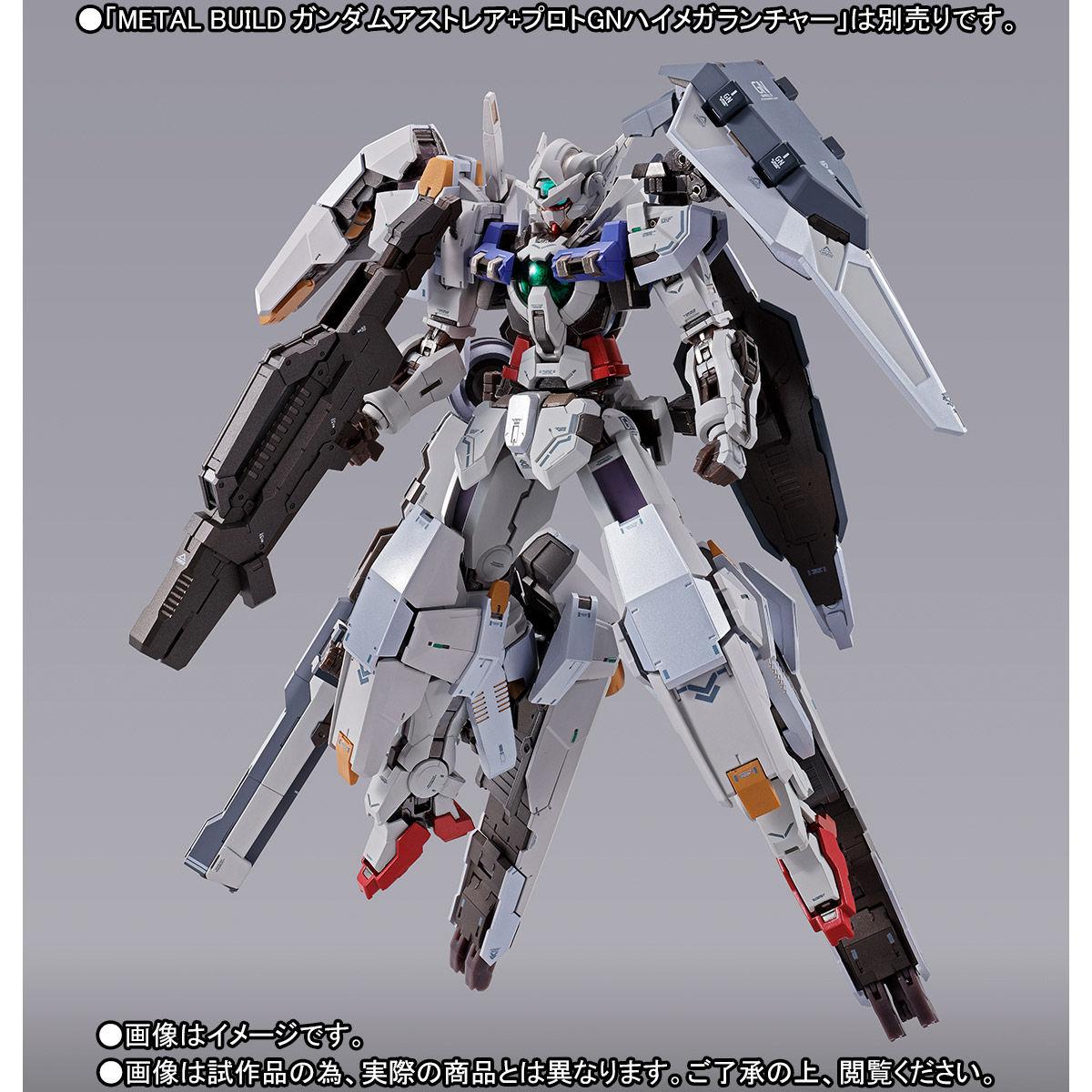METAL BUILD『ガンダムアストレア用高機動試験装備』機動戦士ガンダム00P 可動フィギュア-008