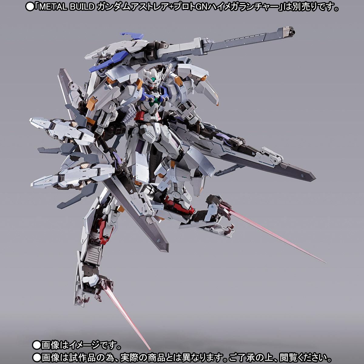 METAL BUILD『ガンダムアストレア用高機動試験装備』機動戦士ガンダム00P 可動フィギュア-009